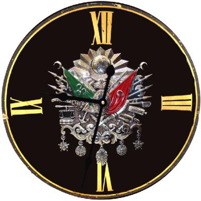 Ahşap Yuvarlak Osmanlı Arması,tuğrası Duvar Saati