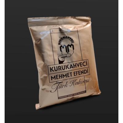 Çömlek Toprak Kahverengi Sırlı El Yapımı 2'Li Türk Kahvesi Fincan Takımı & Türk Kahvesi