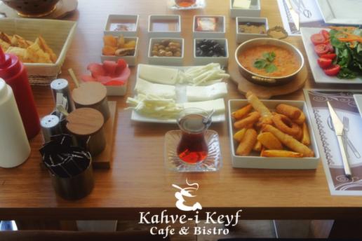 Emek Kahve-i Keyf'in Samimi Atmosferinde 2 Kişilik Serpme Kahvaltı Menüsü