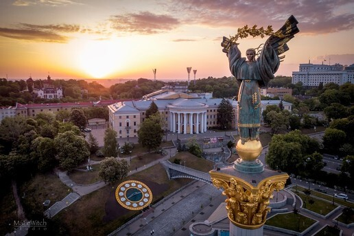 Uçak Ulaşımlı 7 Gece 8 Gün Grand Ukrayna Turu