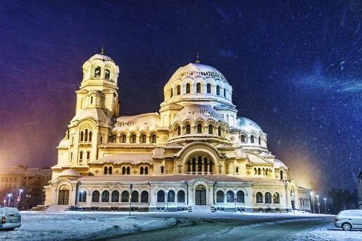 Sömestr Tatili Dahil 7 Gece 8 Gün Bulgaristan Bansko Kayak Turu