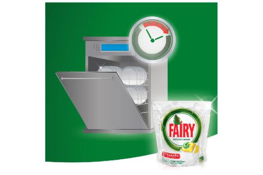 Fairy Hepsi Bir Arada Bulaşık Makinesi Deterjanı 120 Tablet