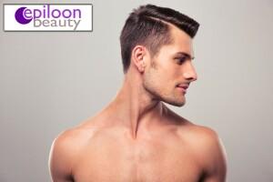 Epiloon Beauty 8 Seans Erkeklere Özel Sakal Üstü İstenmeyen Tüy Uygulaması