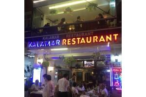 Kalamar Restaurant'ta Lezzet Dolu Akşam Yemeği Keyfi