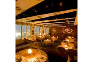 Bostancı Green Park Hotel Çello Restaurant'ta İçkini Kap Gel Fix Menü