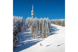 Sömestr Tatili Erken Rezervasyon Fiyatları İle Bulgaristan Pamporovo Kayak Turları