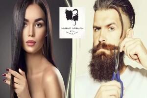 Yusuf Arslan Still Bostancı ve Pendik Şubelerinde Geçerli Saç Kesimi, Saç Bakımı, Solaryum, Kalıcı Oje ve Manikür Pedikür Uygulamaları