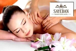 Sayeban Resort & Spa'dan Masaj ve Islak Alan Kullanımı Paketleri