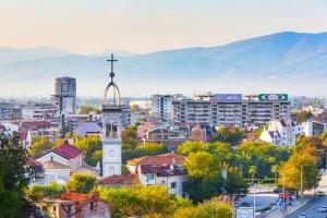 Erken Rezervasyon Fiyatları İle Yılbaşına Özel 1 Gece Konaklamalı Bulgaristan; Sofya & Plovdiv Turu