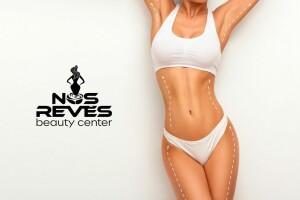 Florya Nos Reves Beauty Center'da Zayıflama, Çatlak Tedavisi, Selülit Masajı