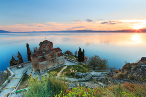 2 Gece 4 Gün 3 Ülke 7 Şehir Büyülü Rumeli Yunanistan, Makedonya, Bulgaristan Turu