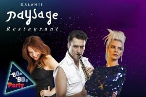 Kalamış Paysage Restaurant'ta 18 Aralık Sibel Bilgiç & Tayfun & Ömür Gedik ile 80'ler 90'lar Partisi ve Gala Menüsü