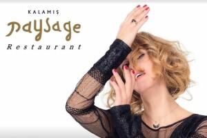Kalamış Paysage Restaurant'ta 25 Ocak Niran Ünsal Canlı Performansı Eşliğinde Denize Nazır Gala Yemeği