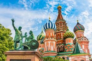 Türk Hava Yolları İle Ramazan Bayramı Dönemi Rusya Masalı Turu