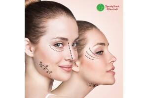 Beauty Check İstanbul'da Bay & Bayanlar İçin Cilt Sıkılaştırma ve Kırışıklık Giderme Uygulamaları